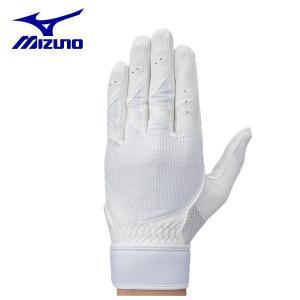 ミズノ MIZUNO 守備用手袋 メンズ 右手用 グローバルエリート 守備手袋 高校野球ルール対応 1EJED12110|himaraya