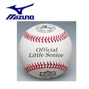 ミズノ MIZUNO 野球 少年用硬式ボール 試合球 リトルシニア試合球 1BJBL60100|himaraya