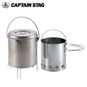 キャプテンスタッグ CAPTAIN STAG 大型火消しつぼ 火起し器セット M-6625 himaraya