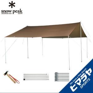 スノーピーク snow peak タープ Tarp HDタープシールド レクタL Pセット TP-842S|himaraya