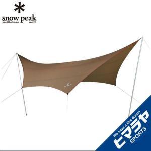 スノーピーク snow peak タープ Tarp HDタープシールド ヘキサM TP-861|himaraya