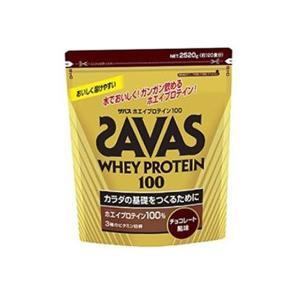ザバス プロテイン ホエイプロテイン100チョコレート バッグ2,520g 約120食分 CZ7343 SAVAS