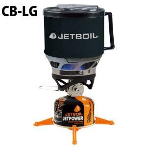 ジェットボイル JETBOIL シングルバーナー JETBOILMiniMo ジェットボイルミニモ 1824381|himaraya|02