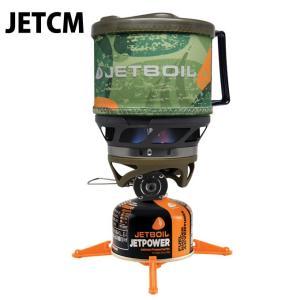 ジェットボイル JETBOIL シングルバーナー JETBOILMiniMo ジェットボイルミニモ 1824381|himaraya|03
