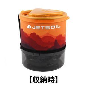 ジェットボイル JETBOIL シングルバーナー JETBOILMiniMo ジェットボイルミニモ 1824381|himaraya|07
