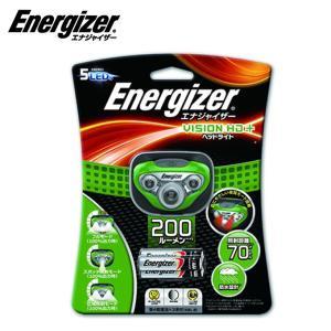 エナジャイザー Energizer ヘッドライト ヘッドライト200 HDL2005GR|himaraya