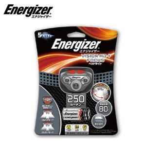 エナジャイザー Energizer ヘッドライト ヘッドライト250 HDL2505BK|himaraya