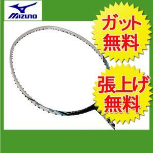 【ヒマラヤ限定モデル】 ミズノ MIZUNO  バドミントンラケット 未張り上げ ルミナソニック5S 73JTB56092 himaraya