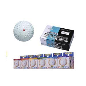 ライト LITE ゴルフ用品 アクセサリー スモークボール 1個 R-54|himaraya