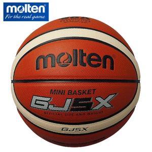 モルテン molten バスケットボール 5号球 GJ5X 5号 BGJ5X|himaraya