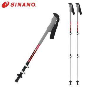 シナノ SINANO トレッキング ステッキ I字型 2本組 ロングトレイル115 ロングトレイル115|himaraya