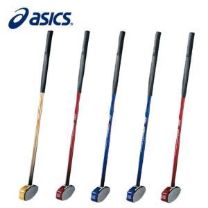 アシックス ハンマーバランスクラブ 一般右打者専用 GGG184 グラウンドゴルフクラブ asics|himaraya