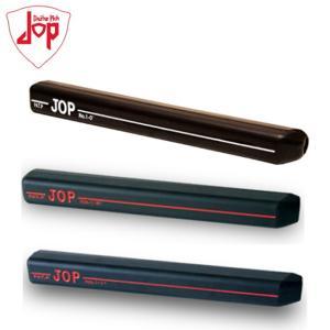 ジョップ JOP Large No1-0° 1° 2° ゴルフ パター用グリップ|himaraya