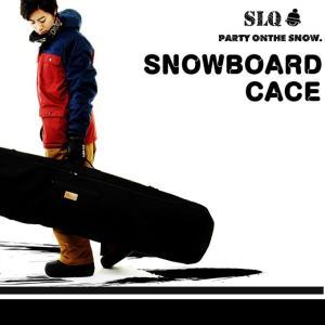 エスエルキュー SLQ お値打ち スノーボード ボードケース 3way レディース メンズ 6SL130901-02|himaraya