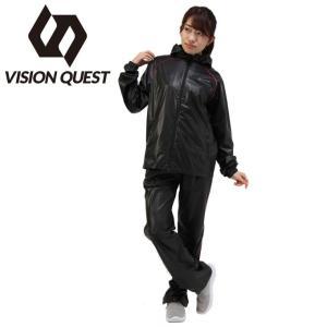 サウナスーツ レディース BK VQ580110E02 ビジョンクエスト VISION QUEST|himaraya