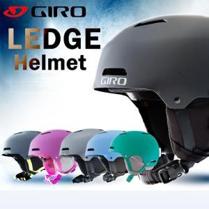 ジロ GIRO LEDGE レッジ スキー スノーボード ヘルメット メンズ レディース|himaraya