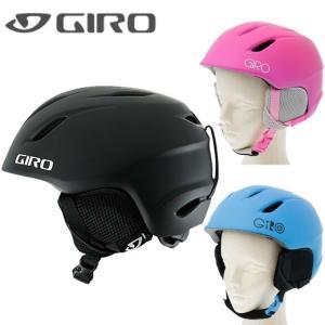 ジロ GIRO LAUNCH スキー スノーボード ヘルメット ジュニア|himaraya