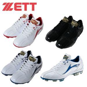 ゼット ZETT グランドヒーロー ポイント BSR4266 野球スパイク  メンズ レディース|himaraya