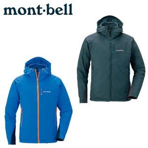 モンベル mont-bell ライトシェルパーカ 11065...