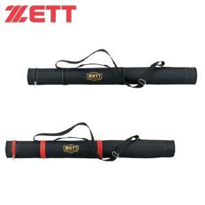 ゼット ZETT バットケース 少年用 1本入 BC1501J 野球アクセサリ バットケース ジュニア|himaraya