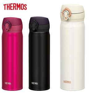 サーモス THERMOS 真空断熱ケータイマグ 500ml JNL-502 アウトドア 水筒