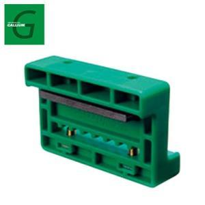 ガリウム エッジシャープナー サイドエッジシャープナー IA0004 チューンナップ用品 GALLI...