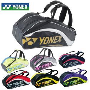ヨネックス ラケットバッグ6 リュック付 BAG1612R テニス バッグ