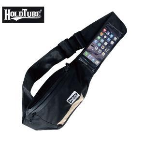 ホールドチューブ HOLDTUBE ランニング ポーチ A-FIELD HT21-01|himaraya
