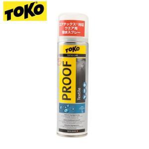 トコ TOKO 防水スプレー テクスタイルプル...の関連商品1