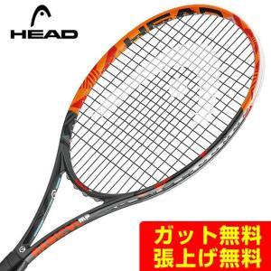 ヘッド 硬式テニスラケット  ラジカル MP 230216 HEAD