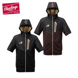 ローリングス Rawlings 野球 ウォームアップジャケット メンズ 半袖トレーニングジャケット AOS6S02|himaraya