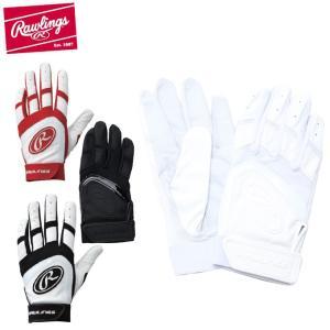 ローリングス Rawlings 野球 バッティンググローブ 両手用 メンズ USAモデル BG15JP|himaraya