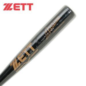 ゼット ZETT 野球 軟式バット 一般 一般軟式バット 一般 超ジュラ BAT3683|himaraya