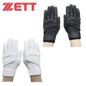 ゼット ZETT 野球 バッティンググローブ 両手用 メンズ 高校野球対応 BG426HS|himaraya