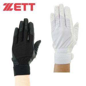 ゼット ZETT 野球 バッティンググローブ 守備用手袋 BG269HM|himaraya