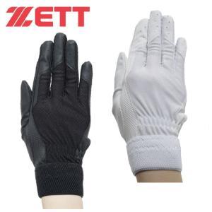 ゼット ZETT 守備用手袋 ジュニア 守備用グローブ BG269JHM|himaraya