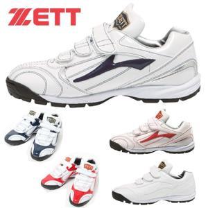 ゼット ZETT 野球 トレーニングシューズ メンズ ラフィエットHM BSR8834HM|himaraya