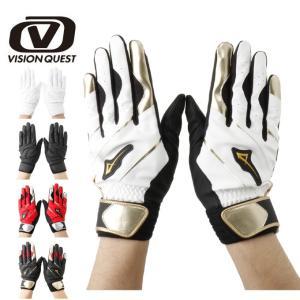ビジョンクエスト VISION QUEST 野球 両手用バッティンググローブ VQ550407F01|himaraya