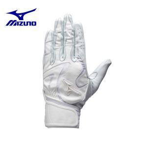 ミズノ MIZUNO 野球 バッティンググローブ 両手用 メンズ ミズノプロ モーションアークMF 高校野球対応 1EJEH132|himaraya