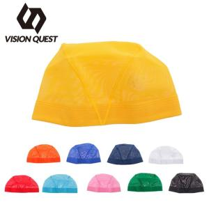 ビジョンクエスト VISION QUEST スイムキャップ メッシュキャップ VQ470301F01