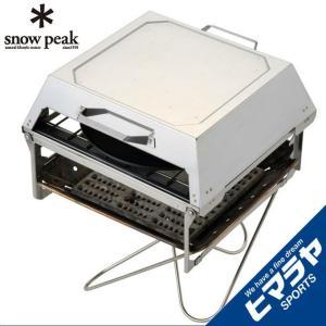 スノーピーク クッカー 屋外用オーブン フィールドオーブン CS-390 snow peak himaraya