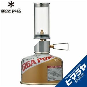 スノーピーク snow peak ガスランタン ...の商品画像