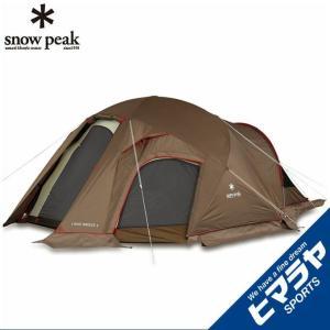スノーピーク snow peak テント 大型テント ファミリーテント ランドブリーズ6 SD-636|himaraya