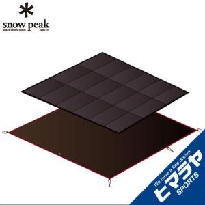 スノーピーク(snow peak) アウトドア 小型マット アメニティドームS マットシートセット SET-022【SPSSS】