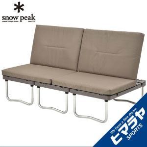 スノーピーク snow peak アウトドアベッド ラックソット マルチスターターセット SET-200|himaraya