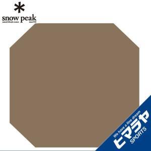 スノーピーク インナーマット ドックドーム Pro.6 インナーマット TM-506R snow peak|himaraya
