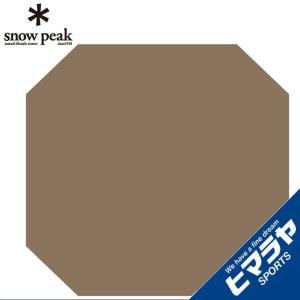 スノーピーク インナーマット ランドブリーズ6 インナーマット TM-636 snow peak|himaraya