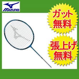 ミズノ MIZUNO バドミントンラケット 未張り上げ キャリバー VAツアー 73JTB603 09 himaraya