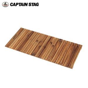 キャプテンスタッグ CAPTAIN STAG テーブルアクセサリー CSクラシックス フリーボード89×41cm UP-1026 himaraya