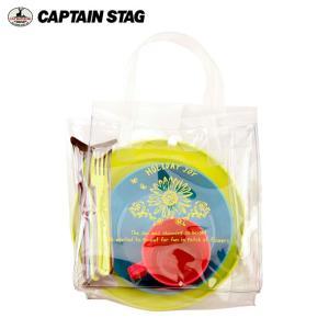 キャプテンスタッグ 食器セット 皿 + コップ + スプーン + フォーク 4人用 ホリデージョイ 抗菌 行楽食器セット UZ-13070 CAPTAIN STAG|himaraya